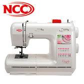 [NCC] Candy CC-8803甜心電子型縫紉機