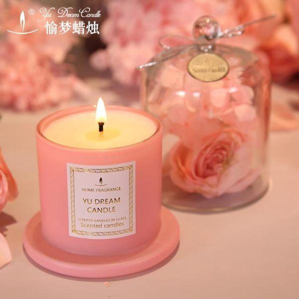 香薰蠟燭禮盒香氛蠟燭浪漫進口精油蠟燭香薰玻璃杯 黛尼時尚精品