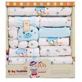 新生兒衣服棉質套裝禮盒0-3個月6剛出生初生滿月嬰兒冬季寶寶用品【快速出貨八五折促銷】