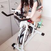 動感單車家凱動感單車自行車家用健身車女性室內機器帶音樂健身房器材 最後一天8折