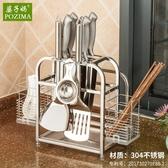 菜刀架 刀架廚房用品304不銹鋼置物架刀架子砧板架放多功能收納架
