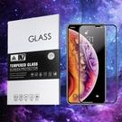 【默肯國際】IN7 iPhone X/XS (5.8吋) 抗藍光3D全滿版9H鋼化玻璃保護貼 疏油疏水 鋼化膜