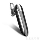 藍芽耳機 無線藍芽耳機掛耳式入耳式開車運動防水超長待機迷你適用蘋果華為vivo小米蘋果 歐歐