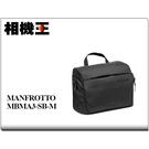 相機王 Manfrotto Advanced Shoulder Bag M III 單肩相機包 三代