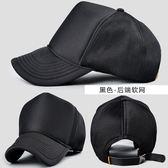 百搭卡車帽男正韓時尚帽子