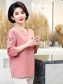 中老年女裝2021夏裝新款中年媽媽裝春裝中袖上衣棉麻兩件套裝T恤 四季生活