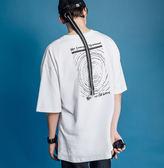 DADA SUPREME 字母印花短袖上衣-男-白