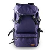 雙肩包女超大容量徒步旅行背包男戶外登山包行李包旅游超輕便書包 qz3379【viki菈菈】