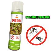 派樂神盾 蚊蠅黏膠/黏蟲劑450ml (1入 ) 黏蟲噴霧 黏膠式捕蚊器 噴式蚊繩黏膠 捕蠅膠