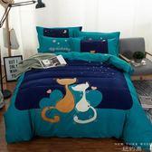 床包被套組 磨毛加厚四件套被套床單1.8m床上用品1.5米兒童床