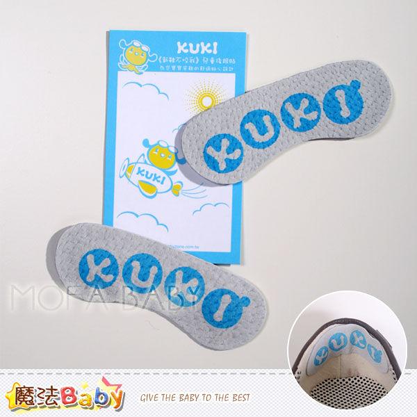 兒童鞋子後跟貼(2雙1組) 幼兒用品 魔法Baby