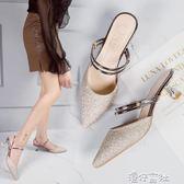 韓版春夏女性感貓跟中跟高跟鞋時尚外穿兩穿涼拖鞋子 港仔會社