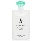 BVLGARI寶格麗 綠茶乳液200ML [QEM-girl]