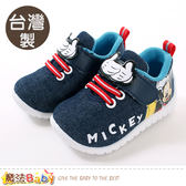 男童鞋 台灣製迪士尼米奇授權正版單寧牛仔休閒鞋