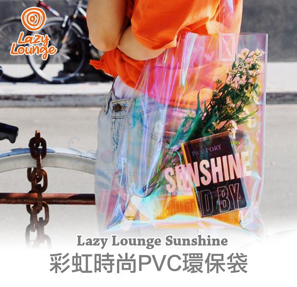 韓國LUCALAB Lazy Lounge Sunshine 彩虹時尚PVC環保袋 首爾的家