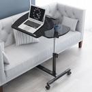 可移動床邊桌筆記本電腦桌懶人升降床上書桌...