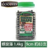 【寵愛物語】GOODIES機能牙刷形潔牙骨-螺旋藻1.4kg(9cm 約83支)