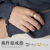 限量現貨◆PUFII-戒指 金屬食指戒+幾何風開口戒-1117 現+預 冬【CP19481】