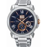 【台南 時代鐘錶 SEIKO】精工 Premier 人動電能萬年曆時尚腕錶 SNP153J1@7D56-0AE0A 深藍/銀 43mm