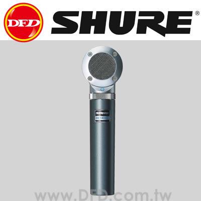 美國 舒爾 SHURE BETA 181/C 側向拾音電容麥克風 公司貨 適合錄上方高帽鈸, 原聲吉他, 合唱組