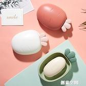 創意肥皂盒個性帶蓋可愛大號香皂盒衛生間瀝水收納盒家用卡通皂托 創意新品