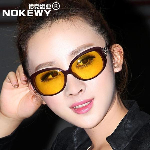 降價兩天 夜視鏡-司機夜視鏡 夜間防遠光燈開車專用駕駛女夜視眼鏡