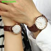 新款女士手錶時尚石英錶簡約皮帶情侶手錶《小師妹》yw49