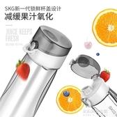 榨汁機家用蔬果全自動便攜榨汁杯迷你學生炸水果汁機小型YYS 朵拉朵