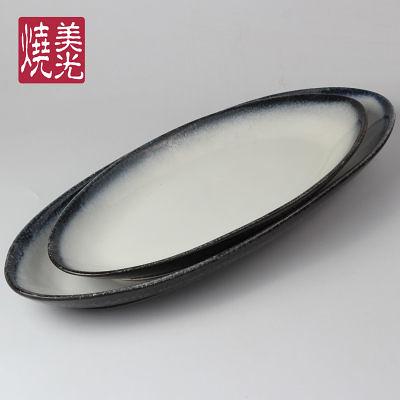 【小號】陶瓷魚盤