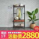 萊特工業風開放式2.6尺衣櫃)/H&D東...
