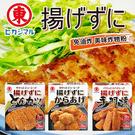 日本 東丸 免油炸 美味炸物粉 豬排粉 ...
