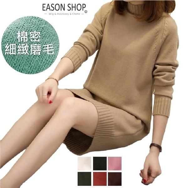 EASON SHOP(GU4859)素面坑條紋高領長版毛衣 針織連身裙 洋裝 插肩袖 修身 長裙 粉紅色 縮腰 羅紋