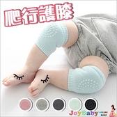 兒童護膝護肘-嬰兒寶寶爬行學步毛圈護具-JoyBaby