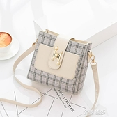 小包包女新款潮韓版時尚網紅質感側背女包簡約百搭單肩水桶包 極簡雜貨