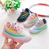 兒童椰子鞋女童鞋子2020夏款網鞋輕便透氣網面童鞋男童飛織運動鞋