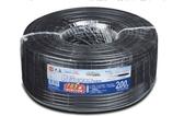 【PX大通】數位電纜線(電視/監視器)專用《5C168-200M》台灣製造 品質穩定