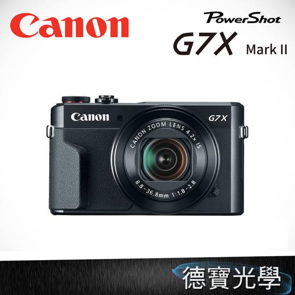 Canon PowerShot G7X MarK II MK2 64G全配  購買再送原廠電池 公司貨