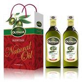 Olitalia奧利塔精製橄欖油禮盒組(1000mlx2瓶)【屈臣氏】