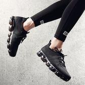 學生板鞋秋季新款全掌氣墊跑步鞋透氣減震百搭運動鞋男士潮鞋 新年鉅惠
