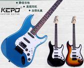 電吉他 便攜旅行多功能靜音單雙搖電吉他吉它套裝初學 igo 歐萊爾藝術館