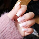 指甲片 - 法式美甲中長款成品貼片粉色法式方頭簡約款假指甲【韓衣舍】