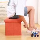 儲物凳收納凳多功能家用折疊可坐人手提凳創意【古怪舍】