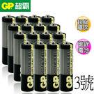 超霸GP 3號 超級環保碳鋅電池 60入(12入裝)