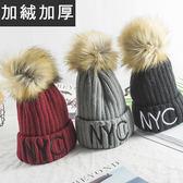 毛帽 字母 針織 保暖 毛線帽 混色 針織帽 加絨加厚【YJA216】 BOBI  12/21