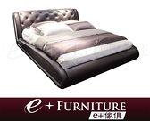 『 e+傢俱 』BB6 喬恩 Jon 時尚現代造型 舒適優雅 雙人床 半牛皮質 6尺   5尺 床架 可訂做