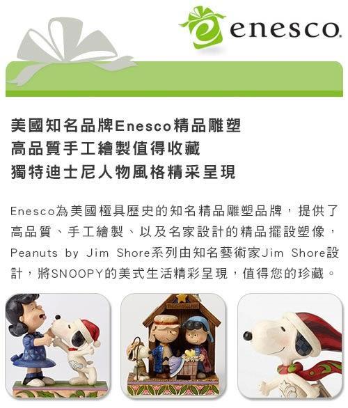 《Enesco精品雕塑》聖誕SNOOPY親吻露西惡作劇塑像-Mistletoe Mischief★funbox生活用品★_EN86166