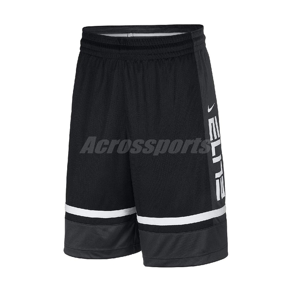 Nike 短褲 Dri FIT Elite Basketball Shorts 黑 白 男款 籃球褲 運動休閒 【PUMP306】 AT3178-010