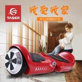 踏日平衡車雙輪 智慧兩輪漂移車兒童體感代步電動滑板車 智能生活館