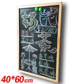留言板實木框復古磁性小黑板掛式家用兒童教學店鋪廣告創意粉筆寫字板 igo 薔薇時尚