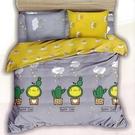 ★100%純棉,環保印染材料 ★舒適健康透氣性佳清洗方便 ★鋪棉兩用被套,冬夏兩用 ★AB版雙面印染